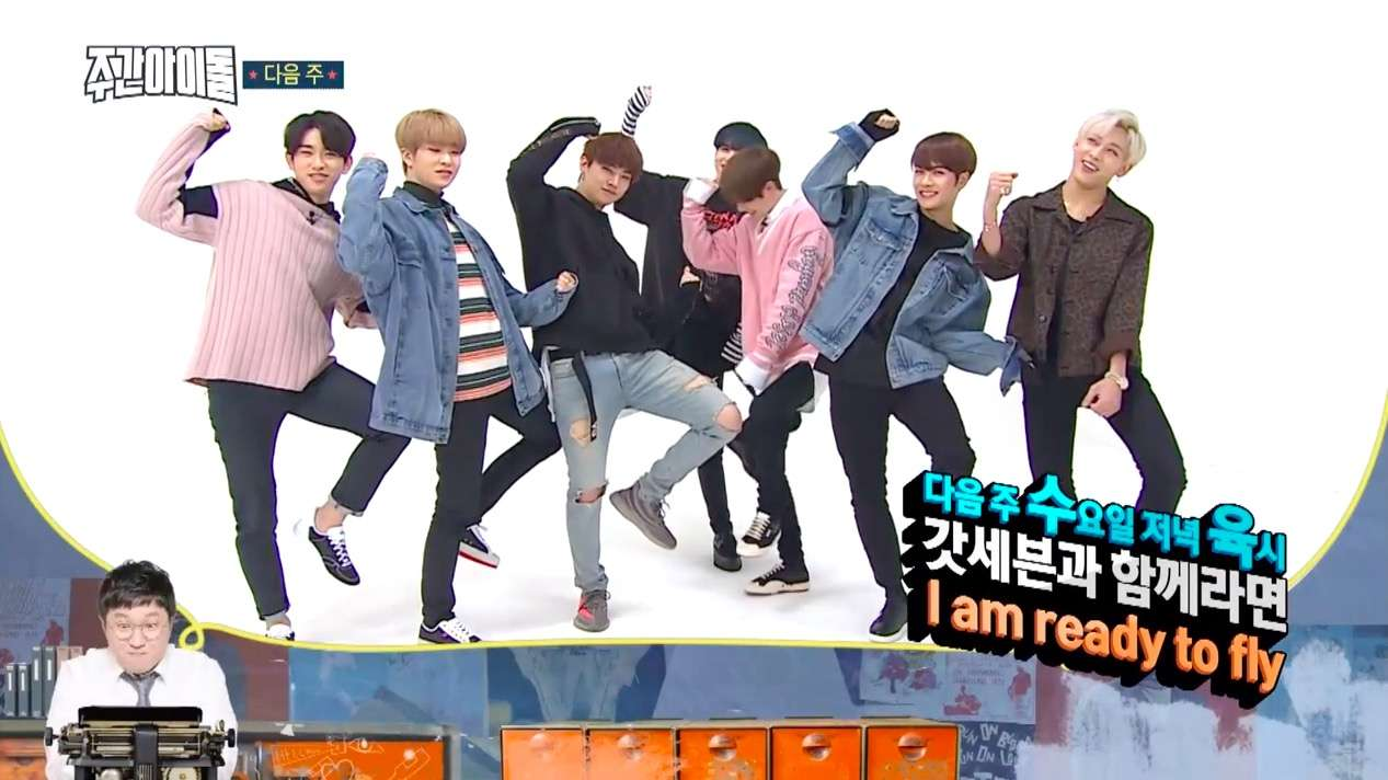 Top 12 Bts Weekly Idol 2018 - Gorgeous Tiny